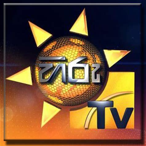 sri lanka tv channels online sri lanka portal sri lanka tv channels holidays oo