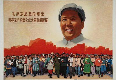 new year during cultural revolution destroy the world forge a new world posters and the