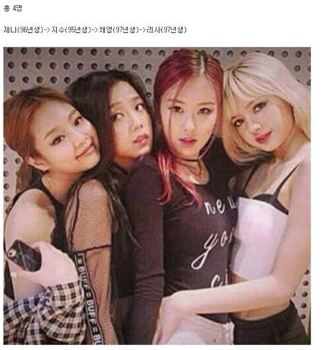 blackpink allkpop a completed group photo of yg s new girl group roams the