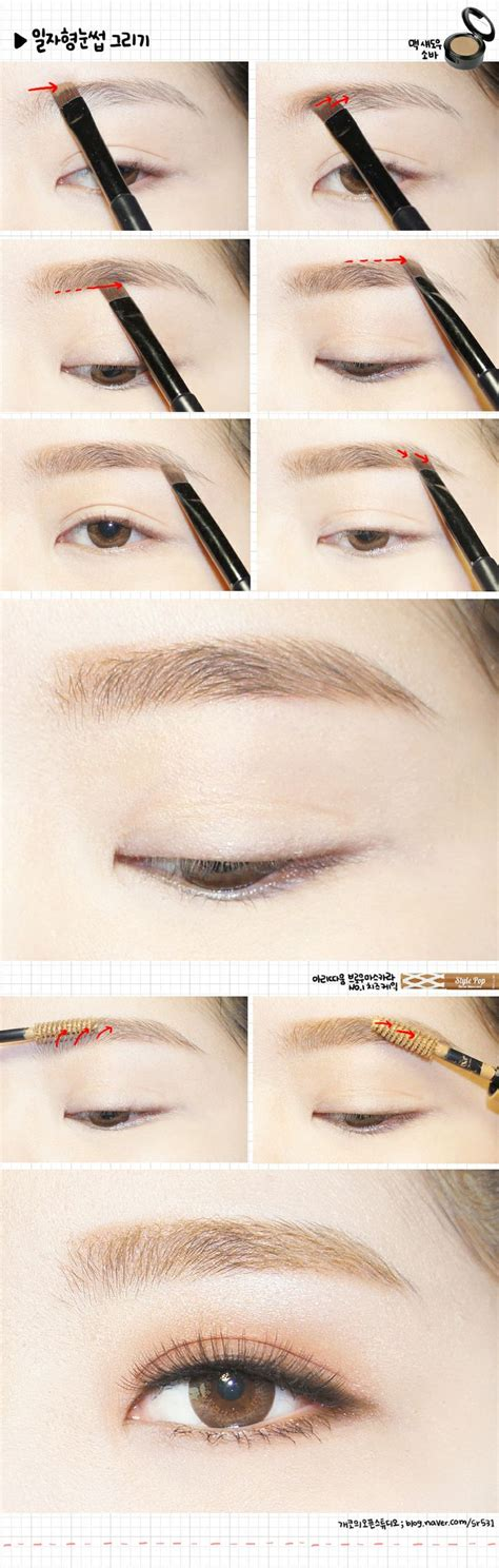 Magic Flower 2in1 Eyebrow Eyeliner Waterproof easy to try korean eyebrow tutorial 187 fashion trends and tips