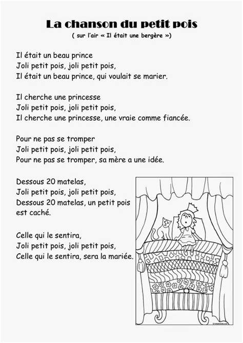 chanson de la ville 97 comptine 29 la chanson du petit pois en ms princesse au petit pois maternelle