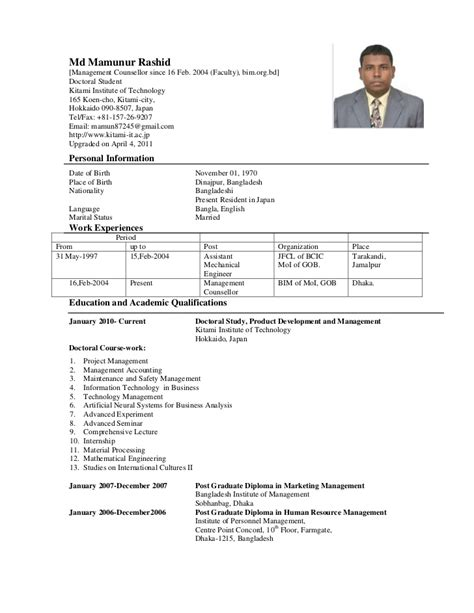 resume sles for faculty cv