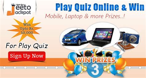 Win Prizes Instantly Online Free - gt enter here