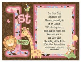 first birthday invitation wording and 1st birthday