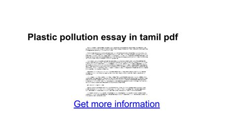 Javascript Tutorial In Tamil Pdf | plastic pollution essay in tamil pdf google docs