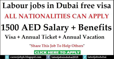 Mba In International Business Salary In Dubai by Unskilled Labour In Dubai Free Visa