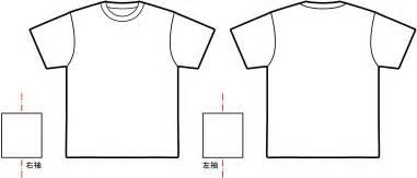 illustrator t shirt template t shirt template illustrator best business template