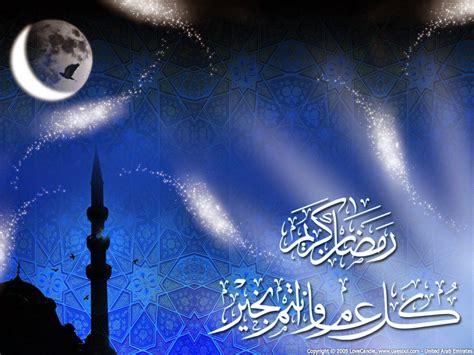 wallpaper hp islami gambar religi islami animasi bergerak gambar religi