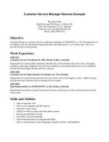 resume mission statement sle resume accomplishment statements exles