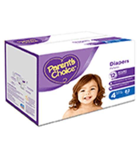 printable parent s choice diaper coupons parent s choice diapers 4 47 at walmart