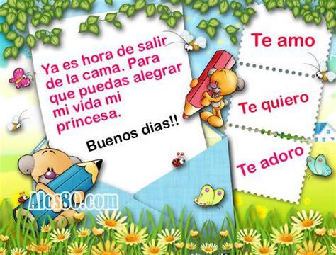 imagenes animadas de buenos dias princesa m 225 s de 25 ideas incre 237 bles sobre buenos dias princesa