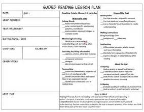 lesson plan observation template make guided reading manageable scholastic