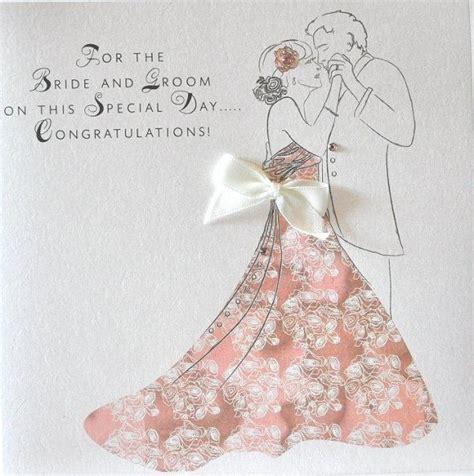 how to prepare wedding invitation card free wedding invitation cards theruntime