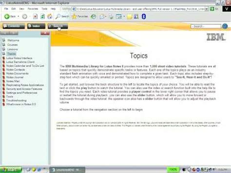 Lotus Notes 8 5 Tutorial Ibm 174 Multimedia Library For Lotus Notes 174
