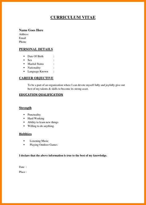 Simple Cv Format by 6 How To Write A Simple Cv Emt Resume