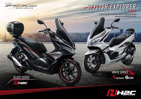 Pcx 2018 Accessories by ใหม New Honda Pcx 150 ราคา ฮอนด า Pcx 150 ตารางราคา ผ อน