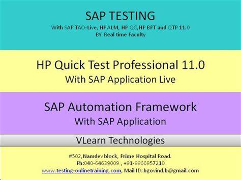 sap testing tutorial ppt alm hp alm hp qtp sap sap automation testing