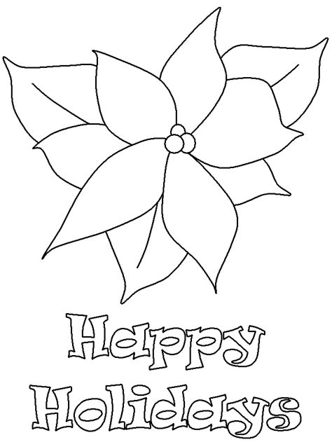 from poinsettia coloring page worksheet educationcom wallpaper
