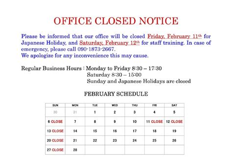 section 8 office hours holiday office closed notice for christmas pictures to pin on pinterest pinsdaddy
