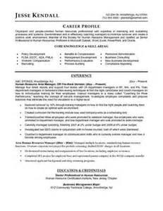 sle hr resume human resources resume sle