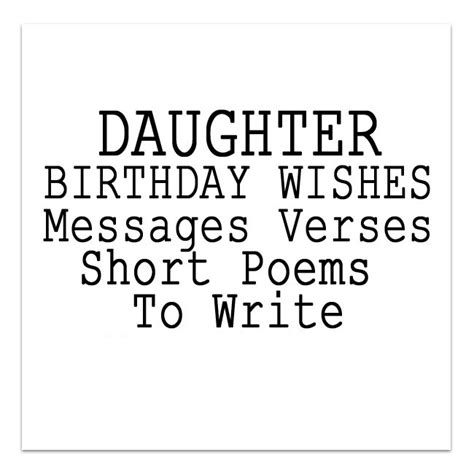 Sayings To Put In Birthday Cards Daughter Birthday Card Sayings