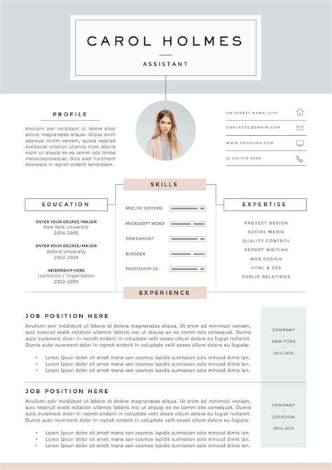 resume template page milky   theresumeboutique