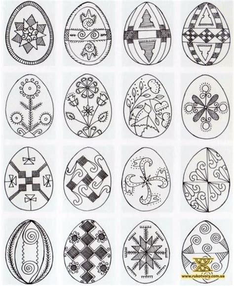 pysanky eggs coloring page 17 best images about pysanky how to books patterns on