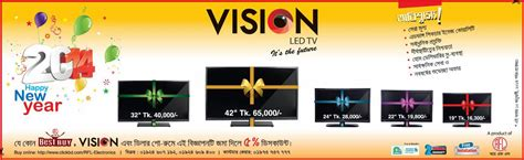 Tv Vision advertising archive bangladesh vision led tv