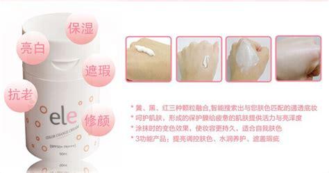 Lotion Paket Lotion Jellys Thailand Original 100 1 thailand ele cc make up foundation 50ml 100