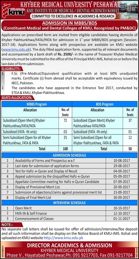 Ims Form In Mba by Kmu Ims Kohat Mbbs Bds Admissions 2017 18 Form Last Date