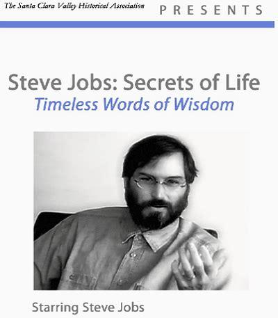 life history of steve jobs in bangla anuor aguilar entrevista a steve jobs secretos de vida