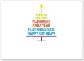 birthday cards for business business birthday cards employee birthday cards