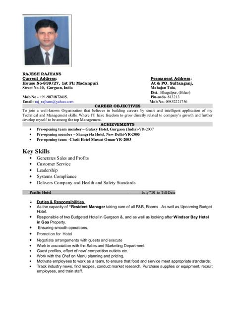 4 H Resume Exles by Resume Format For Hoteliers