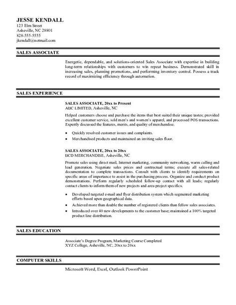 resume objective for sales berathen