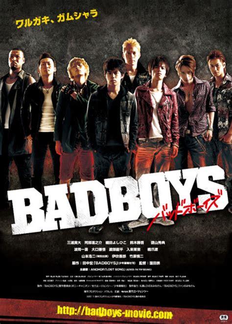 film gangster japonais bad boys j the movie vostfr ddl 2013 film japonais drama