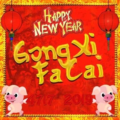 happy chinese  year  happy chinese  year ecards