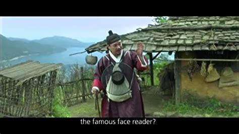 face reader