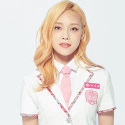 updated produce 48 korean trainee members profile mnet
