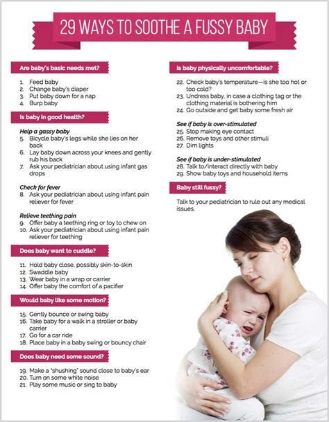 Care Tips by 29 Ways To Soothe A Fussy Baby With Printable Checklist