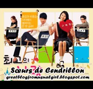 film drama korea terlucu sœurs de cendrillon drama film korea terlucu