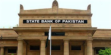 bank of sc asghar khan petition sc directs governor sbp to assist