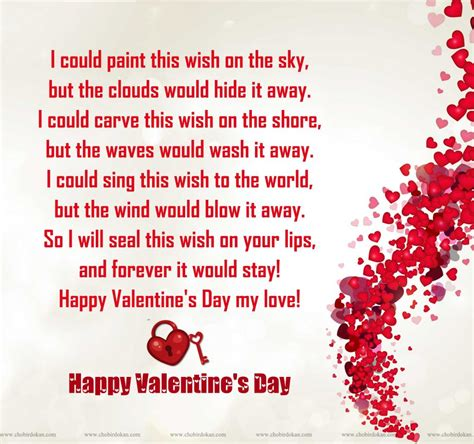 happy valentines day best friend quotes happy valentines day to my best friend quotes