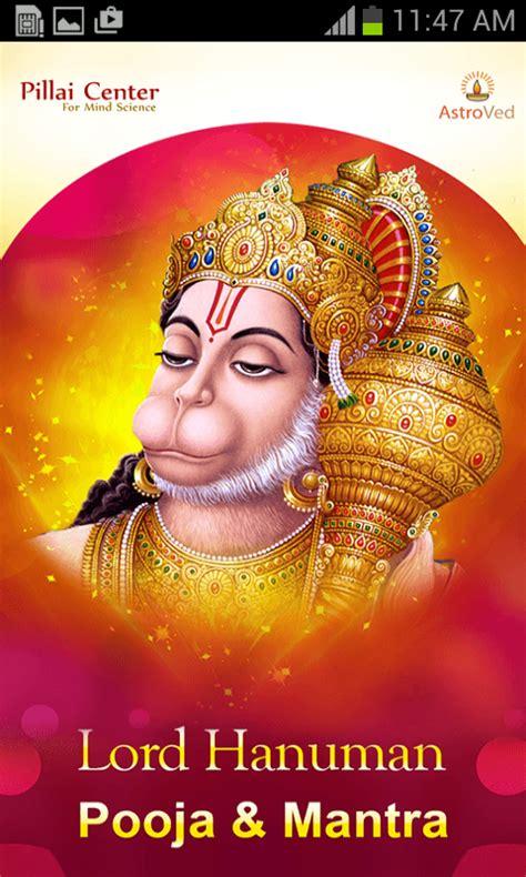 hanuman puja vidhi sadhana pooja hanuman pooja and mantra ca appstore for android