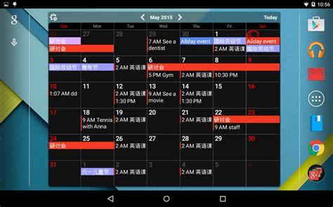 acalendar plus apk calendar schedule planner app for pc choilieng
