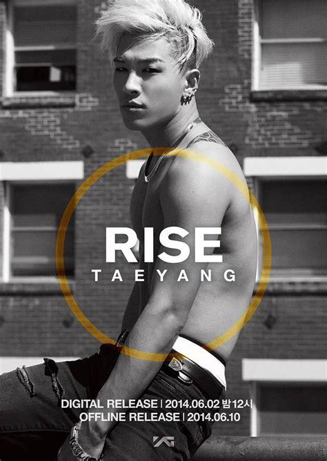 Taeyang Album Vol 2 Rise dok2의 최고 인기 이미지 156개 kpop 유명인 및 가수