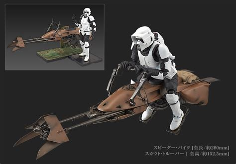bandai wars scout trooper with speeder bike 1 12