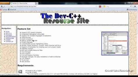 python tutorial greek c greek tutorial