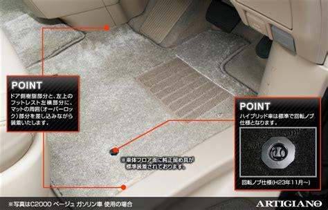 Colum Stir Toyota Alphard Vellfire Original auc artigiano rakuten global market 20 of alphard