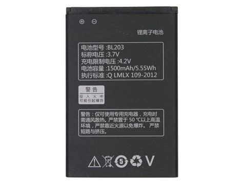 Battery For Lenovo A66 A278t A365e A308t A369 A318t A385e 1500mah lenovo bl203 battery 1500 mah a269 a end 11 2 2018 1 15 am