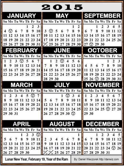 printable yearly a4 calendar 2015 full 2015 calendar new calendar template site